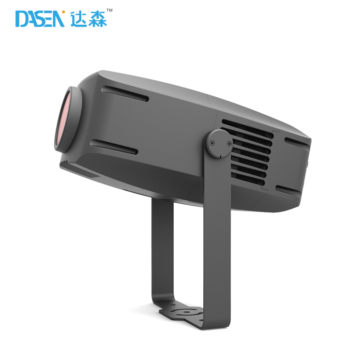 Projector lighting SW-201P