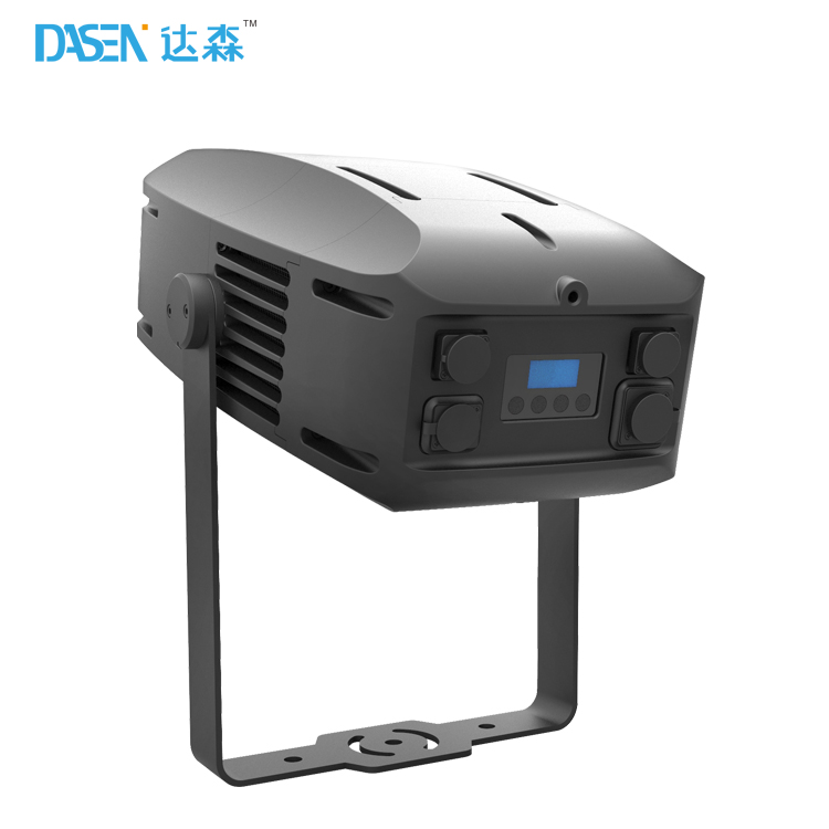 Projector lighting SW-200P