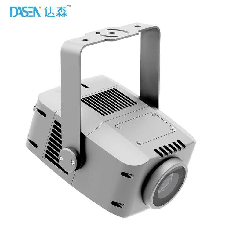 Projector lighting SW-180P
